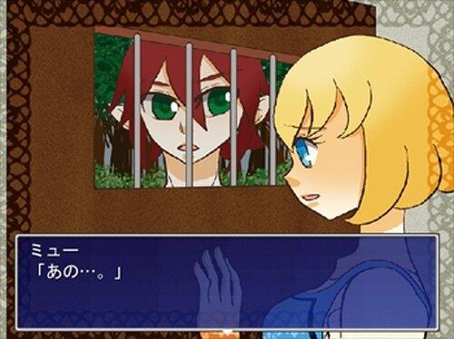 リンゴとハチミツ Game Screen Shot4