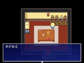 リンゴとハチミツ Game Screen Shot5