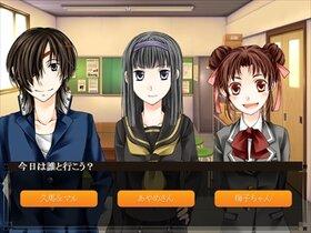 英語学習タイピングゲーム 言霊の狩人TP Game Screen Shot2