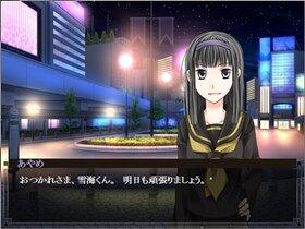 英語学習タイピングゲーム 言霊の狩人TP Game Screen Shot3
