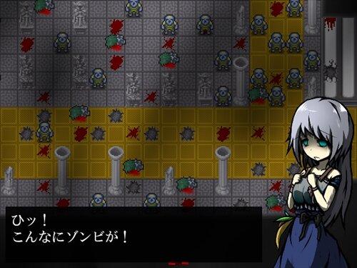 zon zon Game Screen Shot1