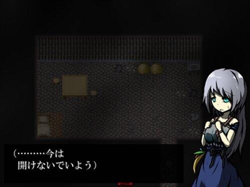 zon zon Game Screen Shot2