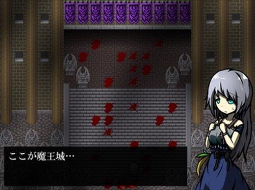 zon zon Game Screen Shot5