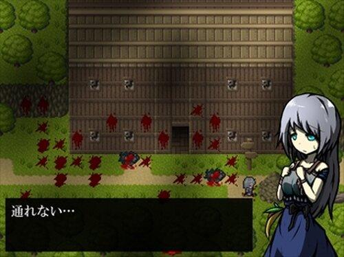 zon zon Game Screen Shots
