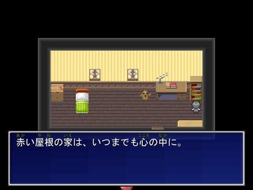 赤い屋根の家 Game Screen Shot1