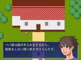 赤い屋根の家 Game Screen Shot2