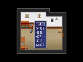 赤い屋根の家 Game Screen Shot5