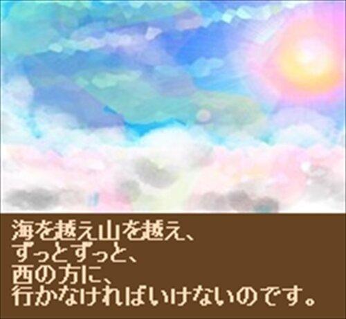 ふたりのてんし Game Screen Shot1