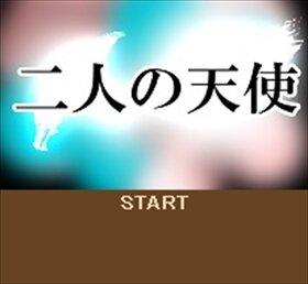 ふたりのてんし Game Screen Shot2