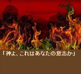 ふたりのてんし Game Screen Shot4