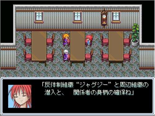 天真ランダーズ Game Screen Shot1