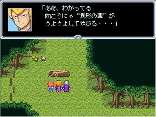 天真ランダーズ Game Screen Shot2