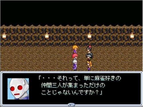 天真ランダーズ Game Screen Shot3