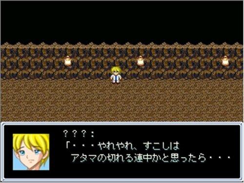 天真ランダーズ Game Screen Shot5