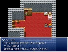 キノコ王国の伝説 Game Screen Shot2