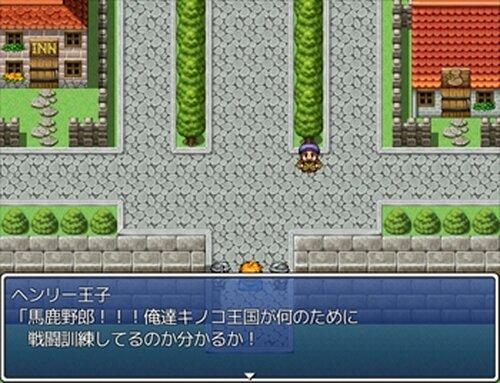 キノコ王国の伝説 Game Screen Shot4