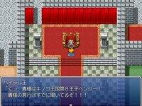 キノコ王国の伝説