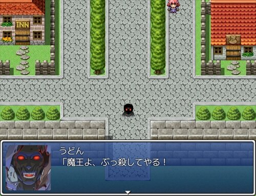 最低のクソゲー2 Game Screen Shot1