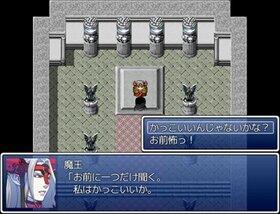最低のクソゲー2 Game Screen Shot3