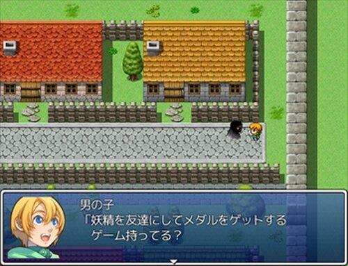 最低のクソゲー2 Game Screen Shot4