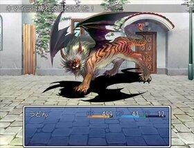 最低のクソゲー2 Game Screen Shot5