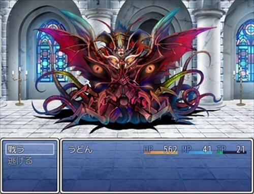 最低のクソゲー2 Game Screen Shots