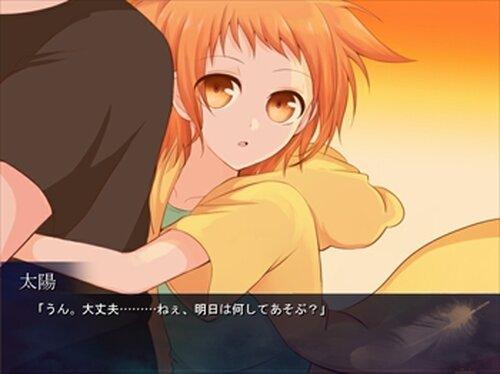 ランドセルは天使の翼 Game Screen Shot2