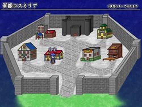 黒魔剣士アース英雄譚 Game Screen Shots