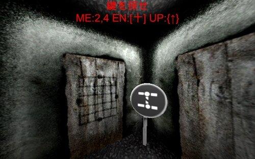 5x5 rooms Game Screen Shot1