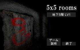 5x5 rooms Game Screen Shot3