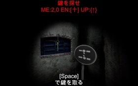 5x5 rooms Game Screen Shot5