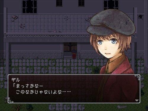―Rebellion―Ver2.05 Game Screen Shot2