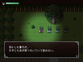 ―Rebellion―Ver2.05 Game Screen Shot4
