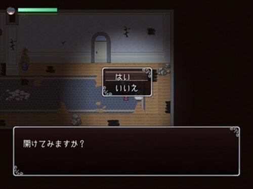 ―Rebellion―Ver2.05 Game Screen Shot5
