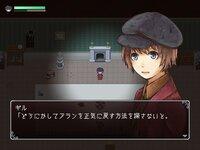 ―Rebellion―Ver2.05のゲーム画面