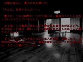 屋人 okujin Game Screen Shot5