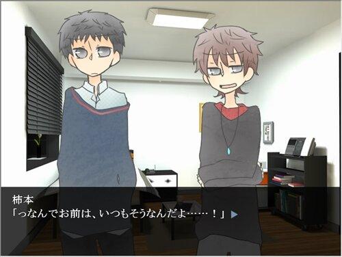 Share Game Screen Shot