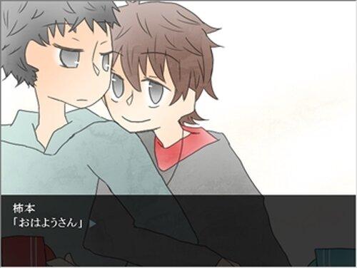 Share Game Screen Shot2