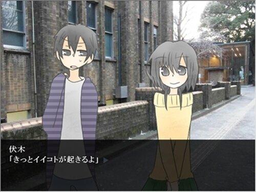 Share Game Screen Shot3