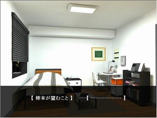 Share Game Screen Shot4