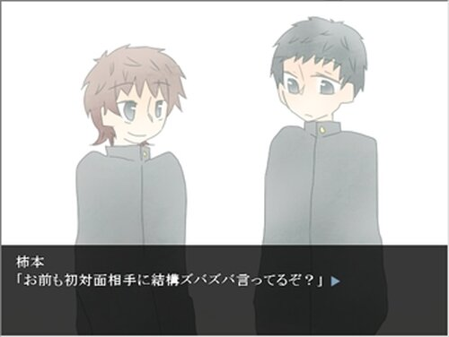 Share Game Screen Shots