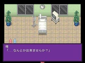 赤鬼は涙を流さない Game Screen Shot5