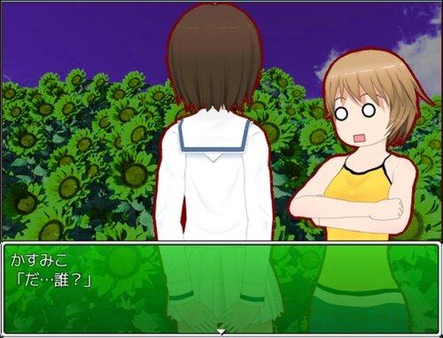 のどかるたうん2 Game Screen Shot1