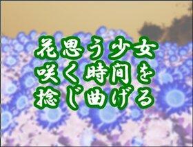 のどかるたうん2 Game Screen Shot2