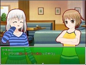 のどかるたうん2 Game Screen Shot3