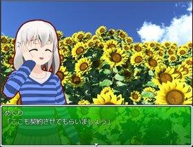 のどかるたうん2 Game Screen Shot5