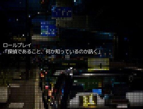 【クトゥルフ神話TRPG風】ひまわり館 Game Screen Shot