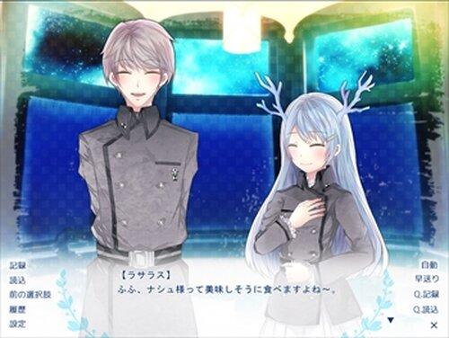 天体宮の守人さん Game Screen Shot2