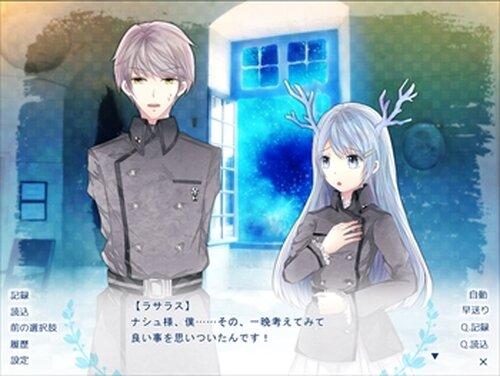天体宮の守人さん Game Screen Shot3