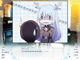天体宮の守人さん Game Screen Shot5